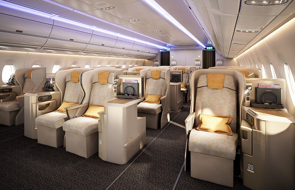 Business Class Asiana Airlines